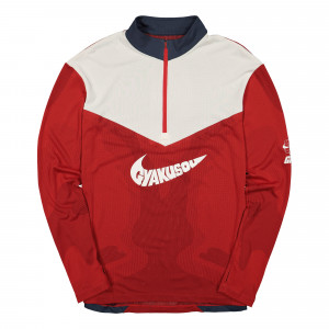 Nike Gyakusou NRG NA Long Sleeve Half-Zip Top ( CD7109 611 )