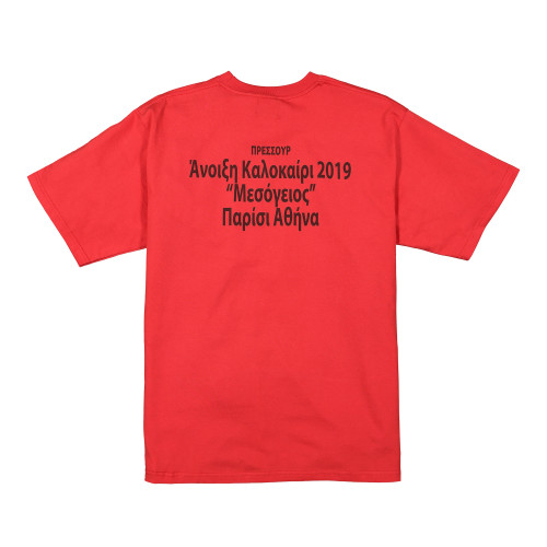 Pressure Introfrench Tee ( Red )