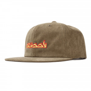 Stussy No Wale Cord Cap ( 131891 / 0403 / Olive )