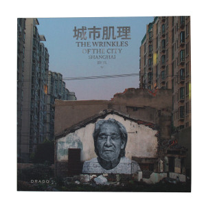 The Wrinkles Of The City Shanghai Buch By JR