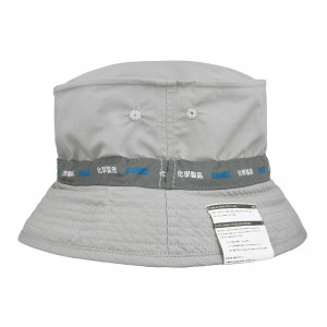 C2H4 Workwear 3M Bucket Hat ( ST-015 / Gray )