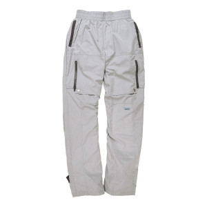 C2H4 Workwear Funktion Trackpants ( ST-027 / Gray )